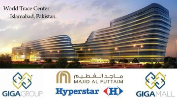 Giga Mall Launched in Islamabad