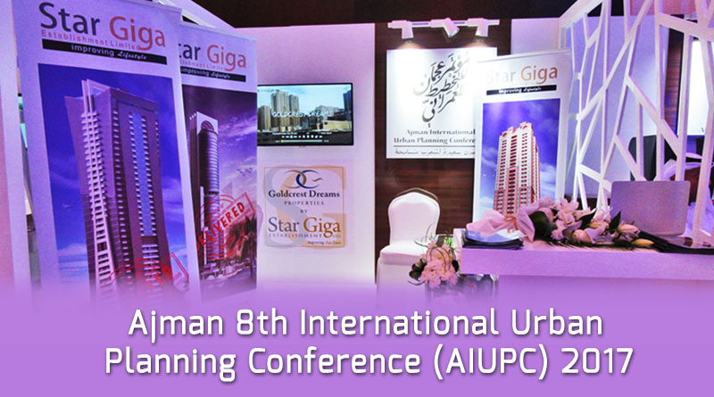 Ajman 8th International Urban Planning Conference