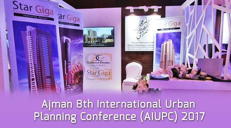 Ajman 8th International Urban Planning Conference