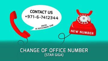 Change of Landline Contact Number